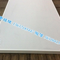 广汽传祺4S店镀锌钢板厂家 定制加工