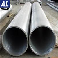 3003合金铝管 3A21厚壁铝管 西铝铝产业