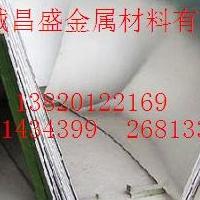 模具用80毫米超硬铝板6061铝板