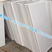 扬州东风启辰4S店白色微孔镀锌钢板吊顶