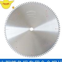 供应太阳能光伏专用锯片420mm120齿锯片
