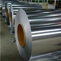 超薄铝卷-保温行业专用铝卷