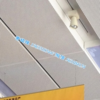 广汽传祺白色微孔镀锌钢板吊顶厚度