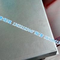 4S店吊顶镀锌钢板厂家定制