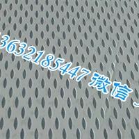 东风启辰白色微孔镀锌钢板天花吊顶厂家价格