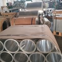 工程管道保温铝卷-1060铝卷