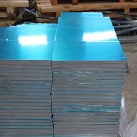 供应5052铝合金板 铝镁合金铝板