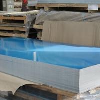 5083H321铝板价格5083H321铝板厂家
