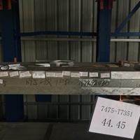 军工航空航天探伤7475T7351铝板