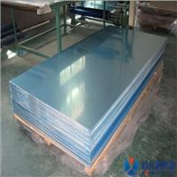 5083H114鋁板價格5083H114鋁板廠家