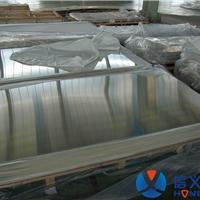 5052H116鋁板價格5052H116鋁板廠家