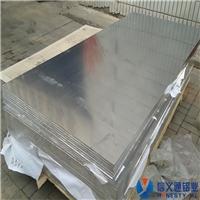6061T651鋁板價格6061T651鋁板廠家