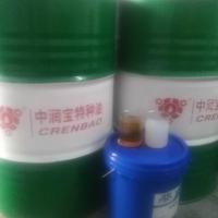 乳化油 厂家
