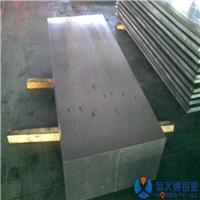 6063T6鋁板價格6063T6鋁板廠家