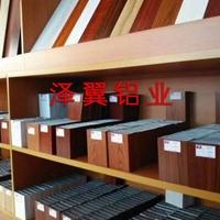 空调风口铝型材