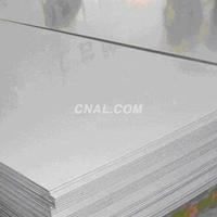 河北铝板汽罐用合金铝板生产厂家