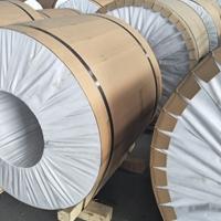 管道保溫用0.4毫米保溫鋁卷