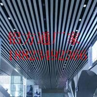 高铁站候车厅装饰铝方通 高铁站室内装饰