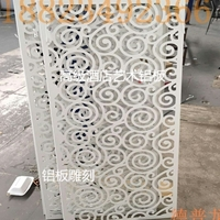 别墅装饰木纹铝窗花,仿古酒店木纹铝铝屏风