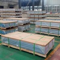 合金覆膜铝板