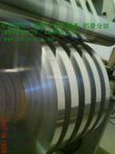 生产电缆铝带