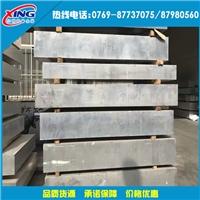 6082-t651铝板  6082船用铝板