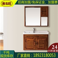 铝合金浴室柜铝型材批发