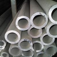 6061大口径铝管