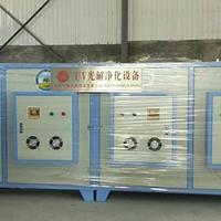 光氧催化废气治理设备厂家保检测达标