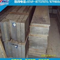 7075铝排现货规格  7075进口铝板