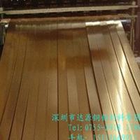 环保黄铜排 H59无铅黄铜排生产企业