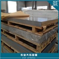 7075鋁合金焊接技術