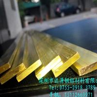 国标黄铜排  H59-1黄铜排价格表