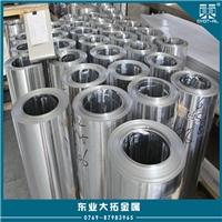 7005铝管 7系高硬度高强度铝合金
