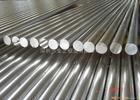精拉铝合金棒 3003环保铝棒材