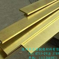 H62硬质黄铜排 深圳H62铜材报价