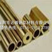 进口H70黄铜管塑性好