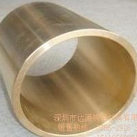 广东C3600高精黄铜管,黄铜套管、铜套