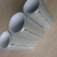 湖南-铝合金衬塑pe-rt复合管特点