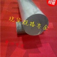 广东供应2024铝棒 2A02防锈铝棒价格