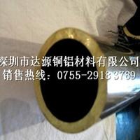 供应浙江、福建等地 H68优质黄铜管