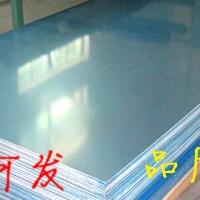 现货供应1050铝板 现货厚度1-100�L