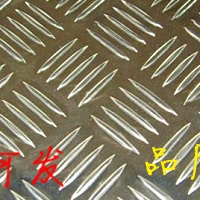 厂家直销5052铝板 防滑铝板 铝板厂家