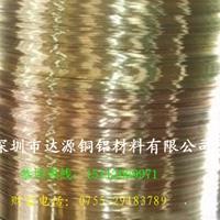黄铜拉链线  H80耐磨黄铜线材质
