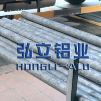 Al5052-H32阳极氧化铝管