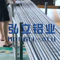 A5052高导电铝管