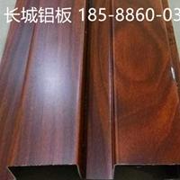 木紋凹凸鋁合金墻身板多少錢-廠家批發