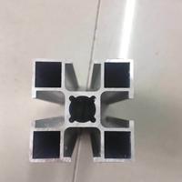 常用的工业铝型材配件及连接件种类