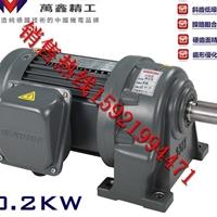 铸造机械常用GH32-0.75KW-60SB减速电机