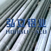 A5052超光亮铝管